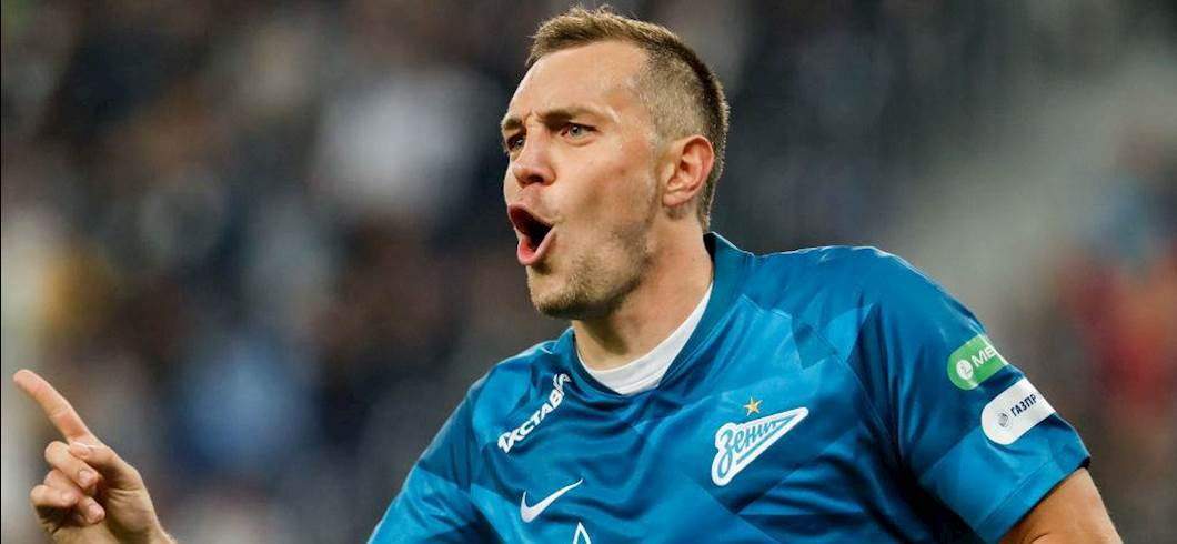 Dzyuba (Getty Images)